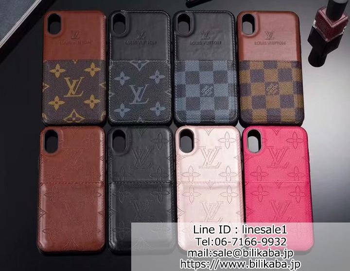 LV iPhoneXケース ポケット付き