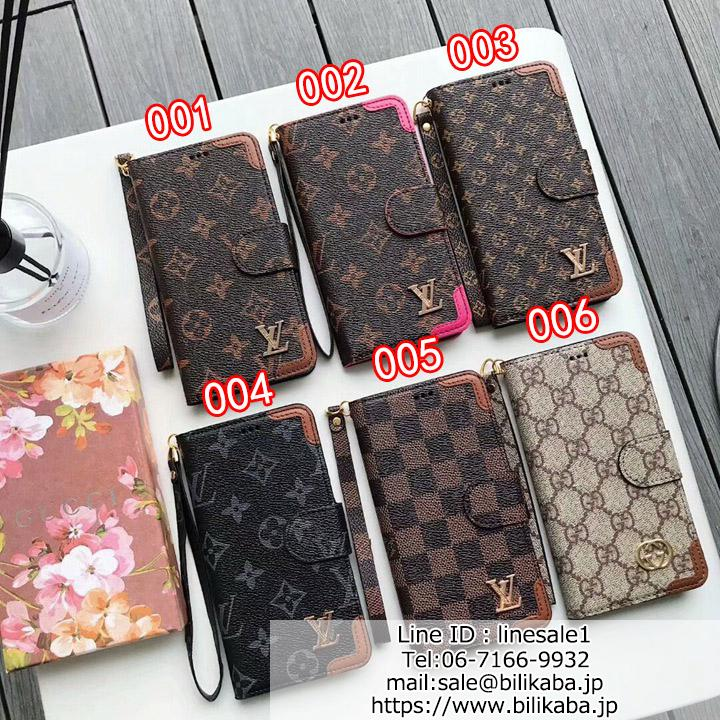 Louis Vuitton iPhoneXs Max 手帳ケース