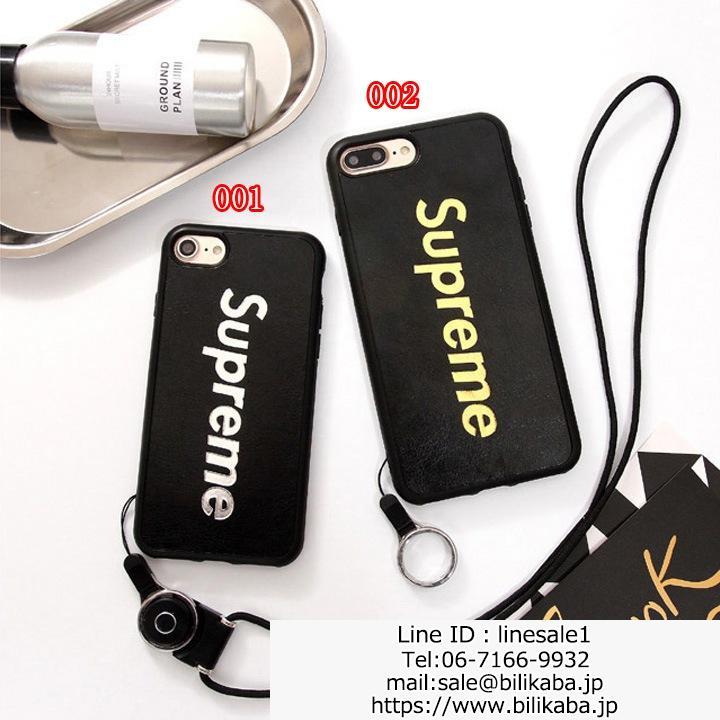 シュプリーム iphone8ケース チェーン付き