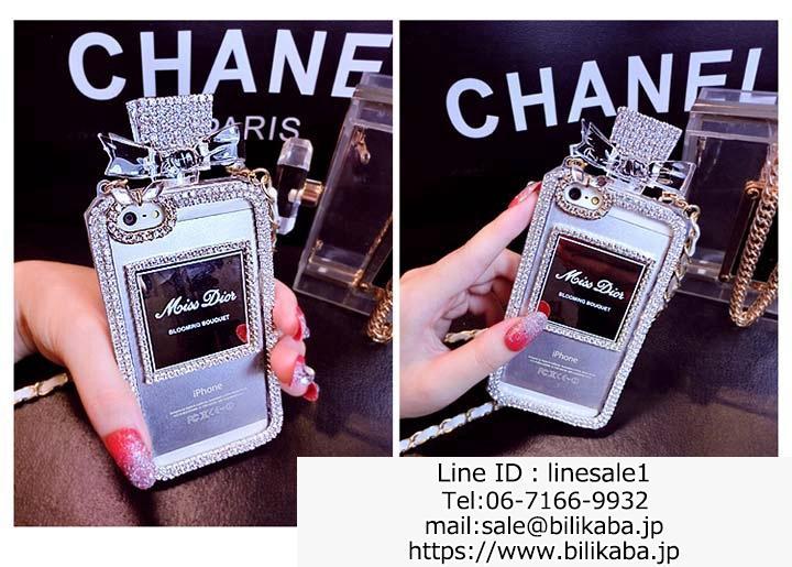 DIOR iphone7plusケース 香水ボトル