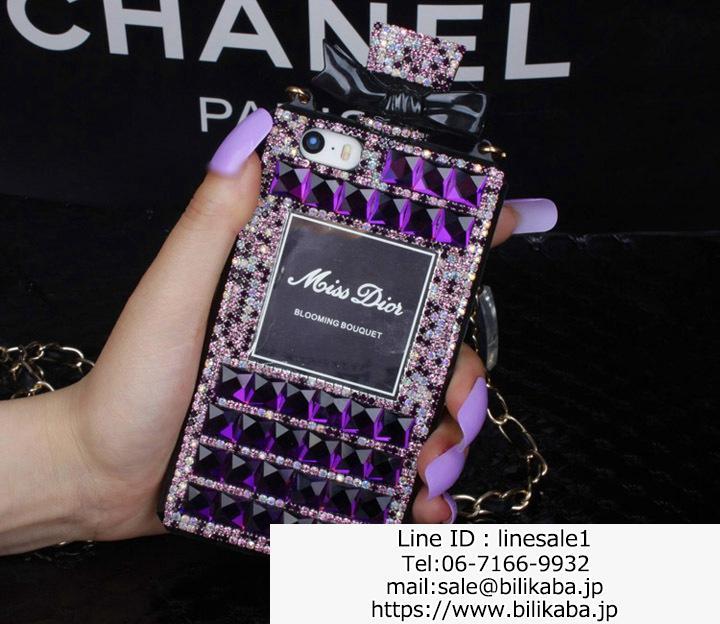 ディオールiphone8ケース 香水瓶
