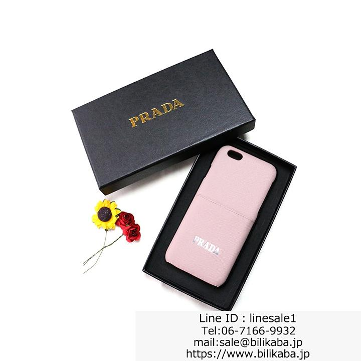 prada iphone7plusケース