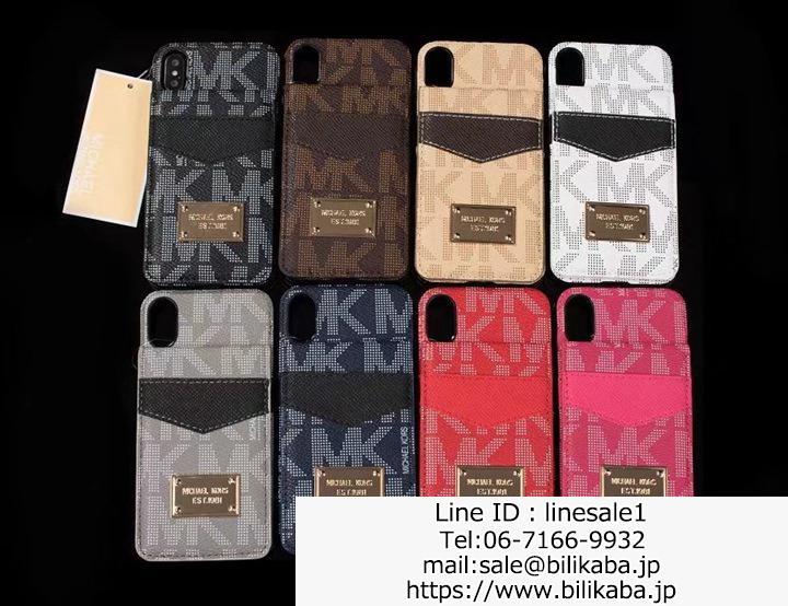 MK iphoneXケース