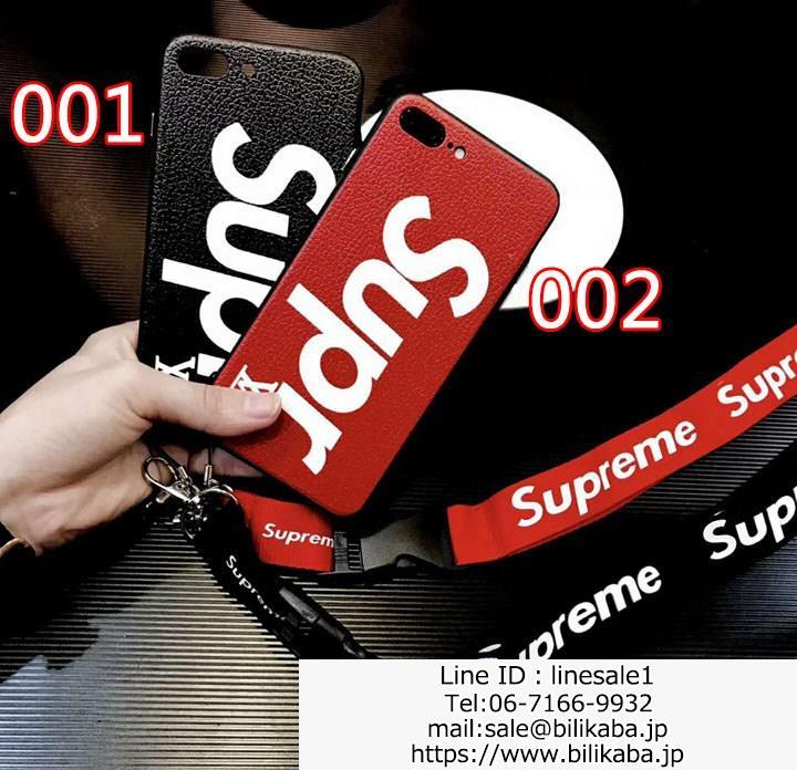シュプリーム ヴィトン iphone8ペアケース