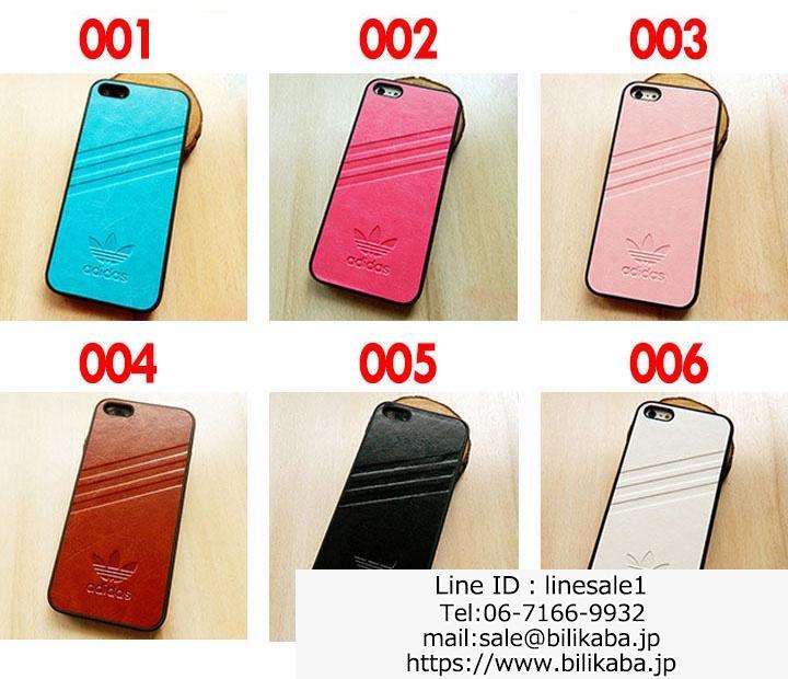 アディダス iPhone8ケース